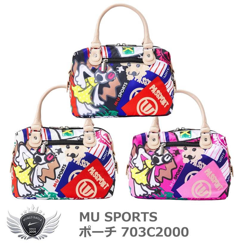 MU SPORTS エムユースポーツ ポーチ 703C2000