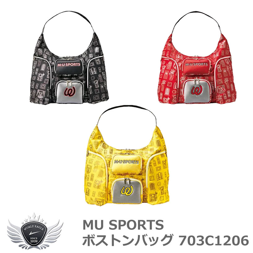 年末年始大決算 MU SPORTSの可愛くてワクワクするデザインがいっぱい 安値 SPORTS エムユースポーツ 703C1206 ボストンバッグ