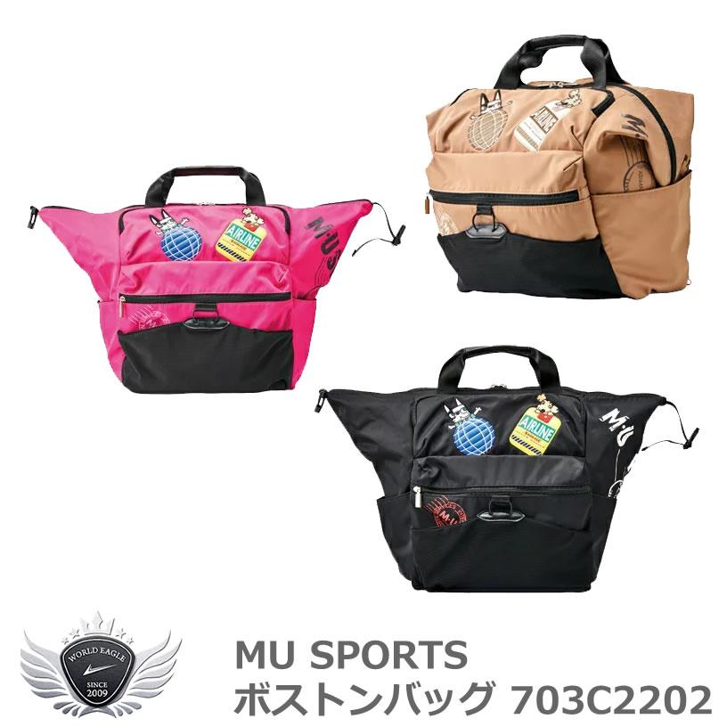 MU SPORTS エムユースポーツ ボストンバッグ 703C2202