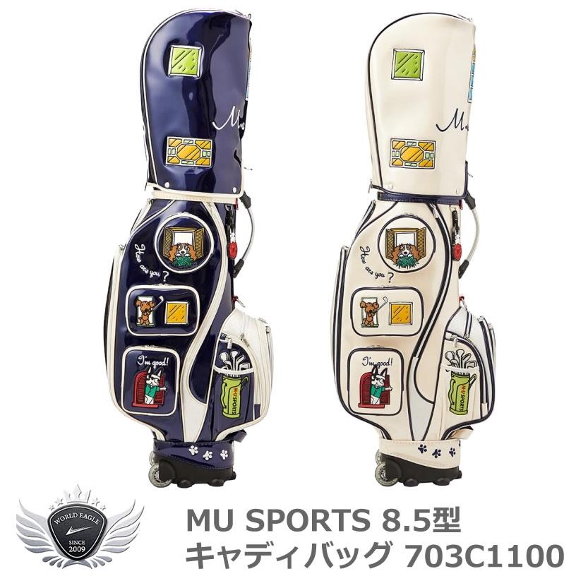 MU SPORTS エムユースポーツ 8.5型キャディバッグ ローリングソール 703C1100