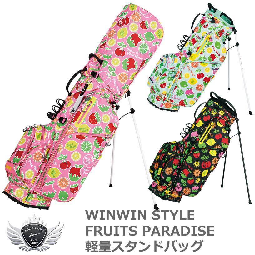 WINWIN STYLE ウィンウィンスタイル FRUITS PARADISE 軽量スタンドバッグ