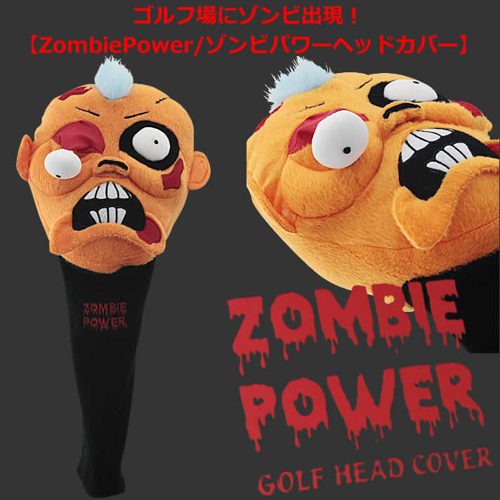 kitchen cabinets with prices monde golf zombipower orange cover driver for 460 cc 21441