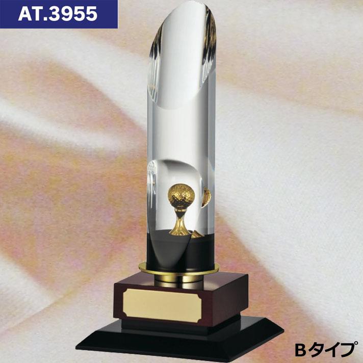 トロフィー AT3955 B 【松下徽章】【文字刻印代無料】【送料無料】