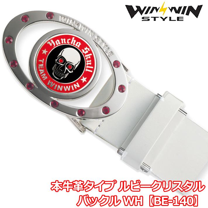 ウィンウィンスタイル ベルト 本牛革タイプ ルビークリスタル バックル WH BE-140 WINWIN STYLE【0824カード分割】