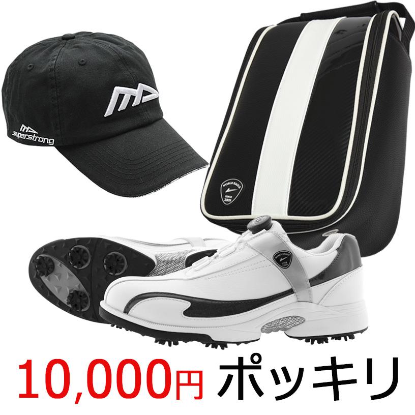 【10,000円ポッキリ】不動の人気★本気のメンズゴルフアイテムをポッキリセットに仕立てました!