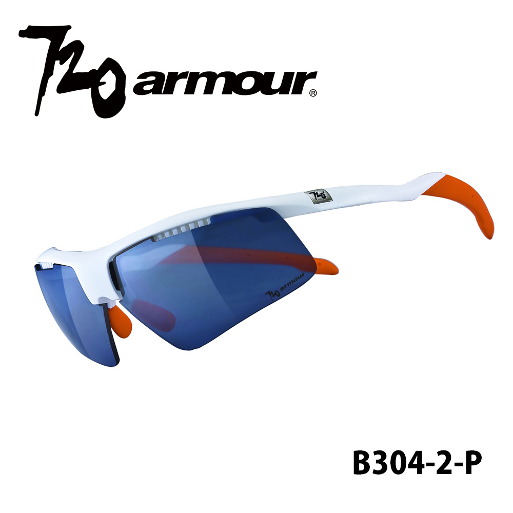 フレームが軽く付けていない感覚 720armour サングラス 激安卸販売新品 Dart ノーマルレンズ B304-2-Pセブントゥエンティアーマー 期間限定お試し価格 B304-2-P