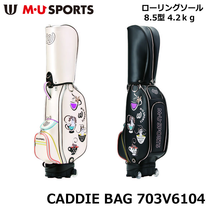 MU SPORTS エムユースポーツ 8.5型キャディバッグ ローリングソール 703V6104