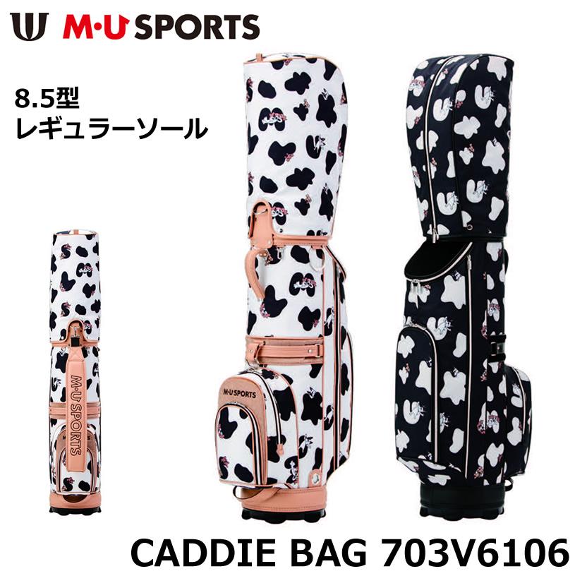 MU SPORTS エムユースポーツ 8.5型キャディバッグ レギュラーソール 703V6106