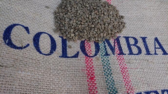 コロンビア SUP(スプレモ) S17  10kg              (コーヒー生豆)