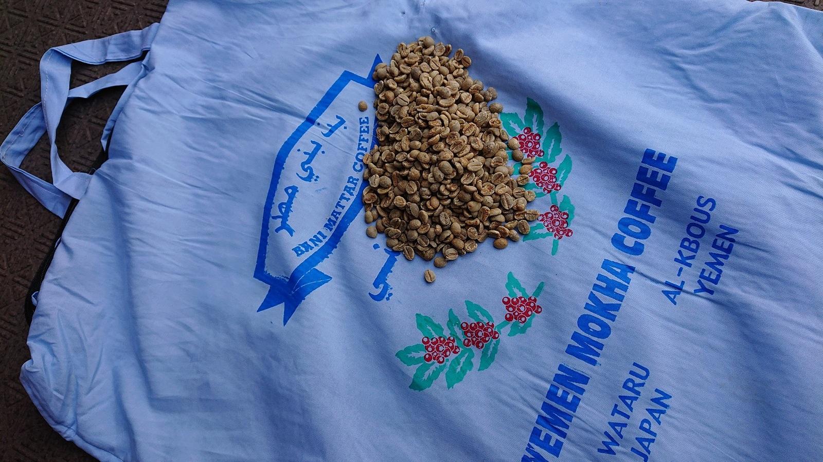 イエメン バニーマタル  10kg  (コーヒー生豆)