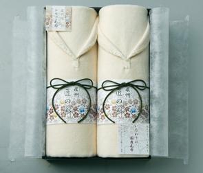 【送料無料】 泉州匠の彩 肩あったかシルク混綿毛布2P 140×230cm×2 WES-30030 【ギフト・引出物・出産内祝い・結婚式・法事引き出物・結婚内祝い・快気祝い・お返し・香典返し】
