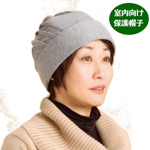 アボネットHOMEピンタックN 4505-1910【特殊衣料】【介護用品】【頭部保護】【帽子】【保護帽】【アボネット】▲