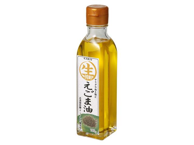 オリオンジャコー 生えごま油 165g 20本セット (えごま種子のみ使用)