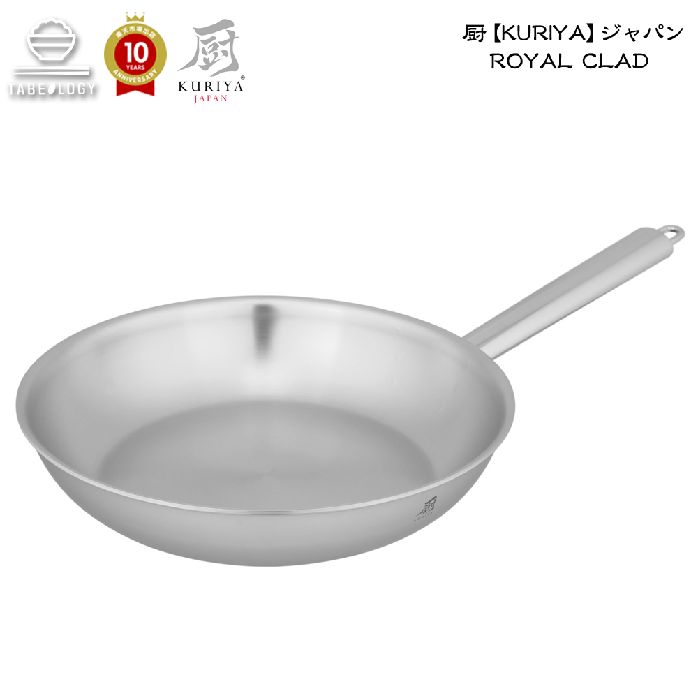 厨【KURIYA】ジャパン Royal Clad フライパン 26cm
