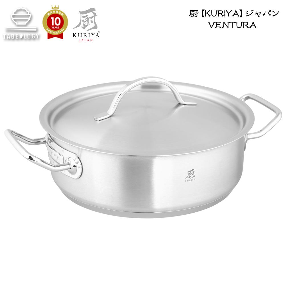厨【KURIYA】ジャパン Ventura ローキャセロール 24cm