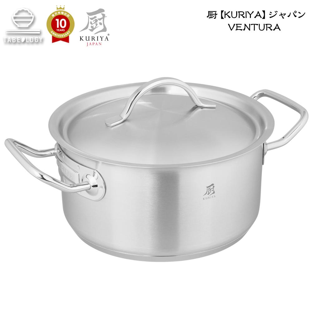 厨【KURIYA】ジャパン Ventura ミディアムキャセロール 24cm