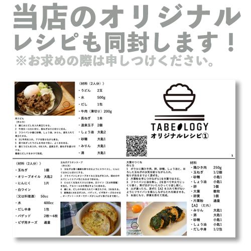 仙台邻日本尝世三通包系统 / 30 胶囊对 264g(8.8 g x 30 胶囊) 在 100 日元购物超过四个的最美味的原因