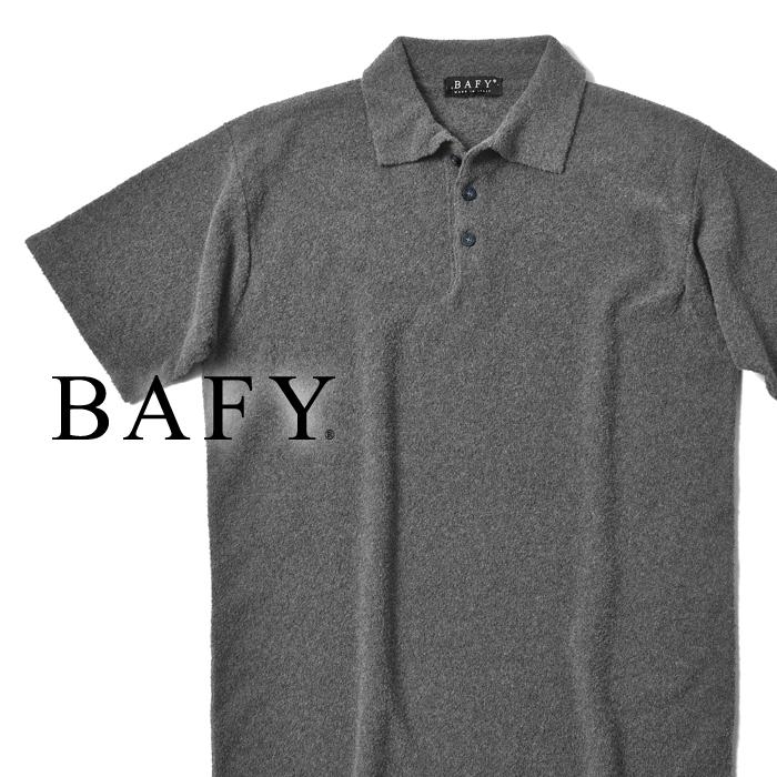 【クリアランス】バフィー BAFY パイル地 ポロシャツ 1285601 グレー 春夏