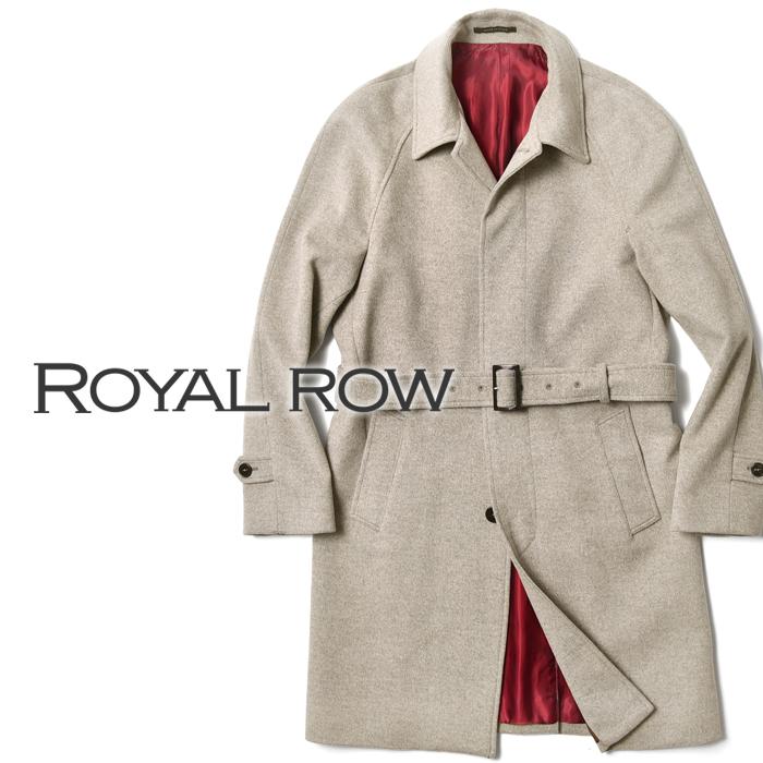 【クリアランス】ロイヤルロウ ROYAL ROW ベルテッドコート CITYCOAT B01-W867 ベージュ ロロピアーナ レインシステムウール 2019秋冬【メンズ インポート イタリア】