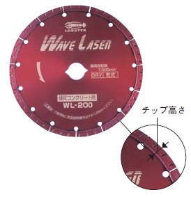 LOBSTER(ロブテックス)ダイヤモンドカッター ウェーブレーザー 外径151mm