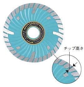 三京ダイヤモンド工業 ダイヤモンドカッター SDプロテクトマーク2 外径150mm