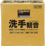 TRUSCO(トラスコ)ハンドソープ 洗手観音 パックインボックス 20L