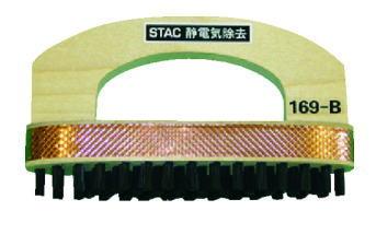 スタック プリント基板用除電ブラシ 115×30×10mm