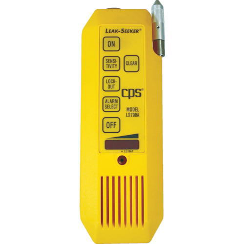 BBKテクノロジーズ ガス漏れ検知器(フロンガス用) LS-790B