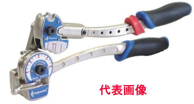 BBKテクノロジーズ チューブベンダー(ステン・銅管兼用) 12mm 664-FH-12MM