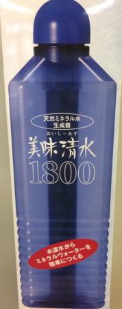 龙森与负离子负离子水壶 1.8 L