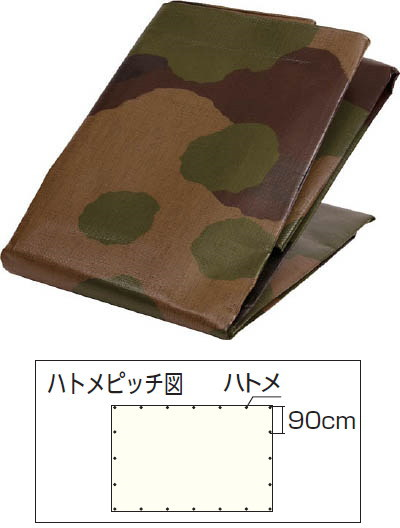 萩原(HAGIHARA) 迷彩シート #4000 3.52×5.31m
