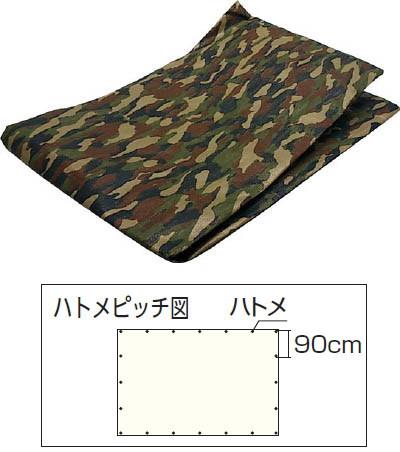 ユタカ(Yutaka) 迷彩シート #3000 9.76×9.85m