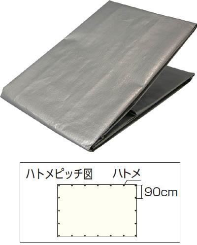ユタカ(Yutaka) UVシルバーシート #4000 7.20×7.20m