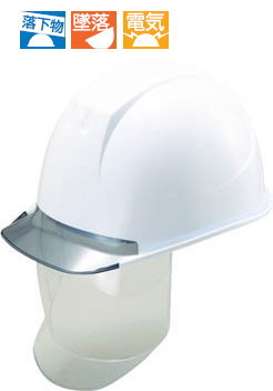 タニザワ シールド付タイプ PC製ヘルメット 大型シールド面付 ホワイト