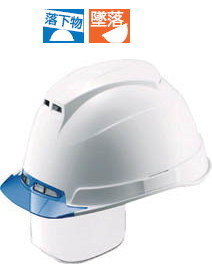 タニザワ シールド付タイプ PC製ヘルメット ワイドシールド面付 高通気二層構造 ホワイト/ブルー