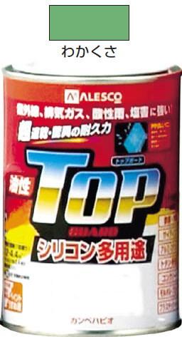 カンペハピオ 油性トップガード 1.6L わかくさ色