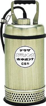 寺田ポンプ製作所 ステンレス製水中ポンプ 非自動運転形 電源コード6m 三相200V 60Hz 吐出量:180、全揚程:11.0m、口径:50mm