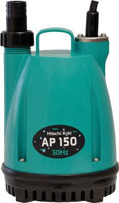 日立工機 水中ポンプ 非自動運転形 電源コード3m 単相100V 50Hz 吐出量・F15、全揚程:9.0m、口径:15/25mm
