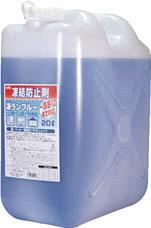 KYK 住宅用凍結防止剤 凍ランブルー 20L