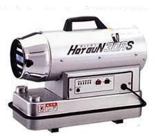 新機能搭載!!熱風オイルヒーターHOTGUN 30RS