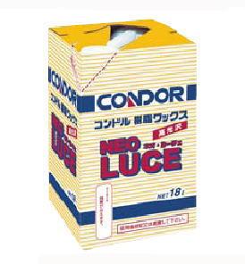 コンドル 樹脂ワックス