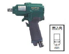 日本ニューマチック工業(NPK) エアインパクトレンチ 能力ボルト 14mm