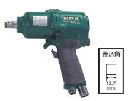 日本ニューマチック工業(NPK) エアインパクトレンチ 能力ボルト 16mm