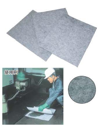 USE(ユー・イー・エス)工場用吸油マット シート 400×500 100枚入