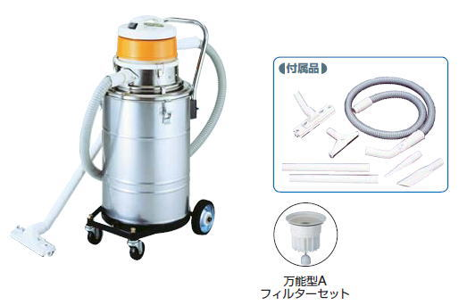Suiden(スイデン)業務用掃除機万能型Gクリーン掃除機 乾湿両用 SGV-110AL