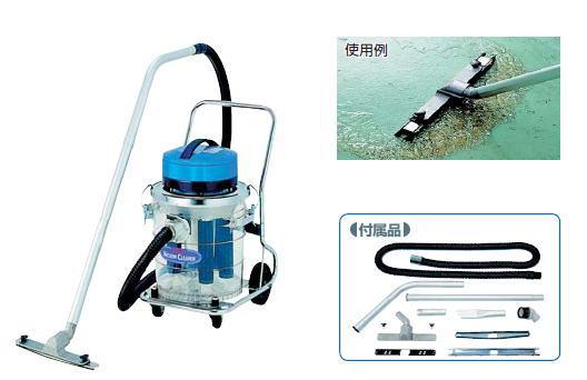 三立機器 業務用掃除機電動バキュームクリーナー JX-4530-100V