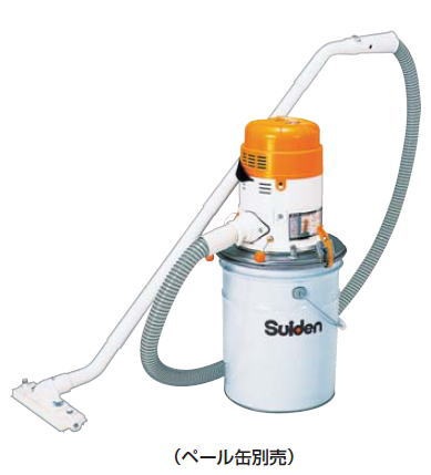 <title>Suiden スイデン 業務用掃除機万能型ペール缶クリーナー 安売り 乾湿両用 SPV-101ARP</title>