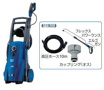 ニルフィスク 高圧洗浄機冷水タイプ高圧洗浄機POSEIDON2-50HZ