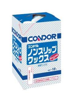 コンドル 水性ワックス