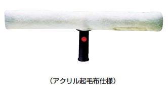 コンドル プロテックモイスチャーリント350mm
